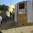 Danom otvorenih vrata u srijedu 08. srpnja 2015. započela je Kuća Betanija svoju ljetnu ponudu duhovnog programa za turiste. Svake srijede u mjesecu srpnju i kolovozu otvarat će tako svoja […]